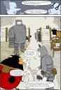 bd tout ira bien page 3.jpg