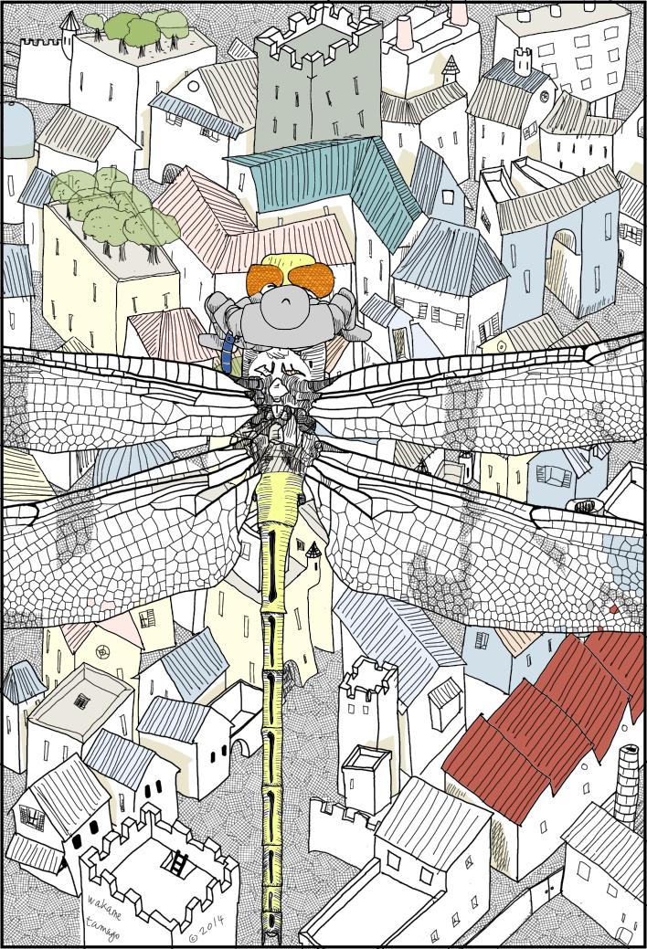 Interlude graphique, un soldat en armure sur le dos d'une libellule; survole la ville.