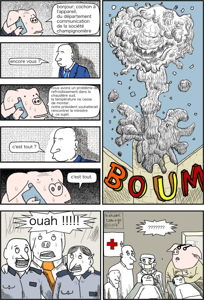 Explosion de la bouilloire !