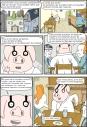Réunion secrète entre le cochon ingénieur, le professeur K. et le journaliste.